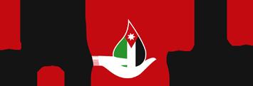 شعار قطرة حياة للتبرع بالدم